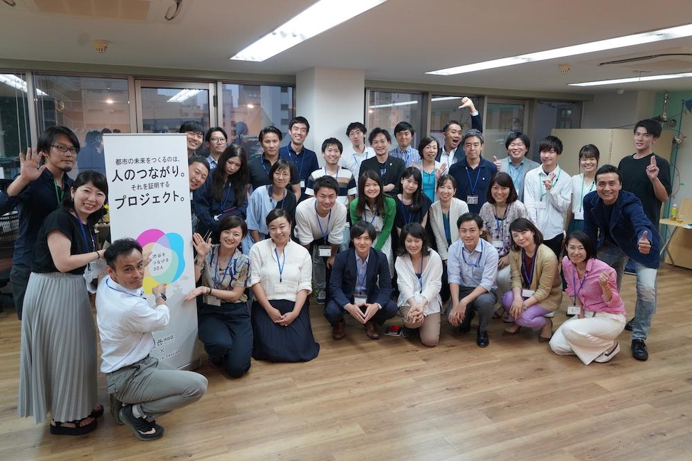 【渋谷をつなげる30人 4期 Day1】〜 「つながる」から「つなげる」へ。期待と緊張が入り混じった始まりの日〜
