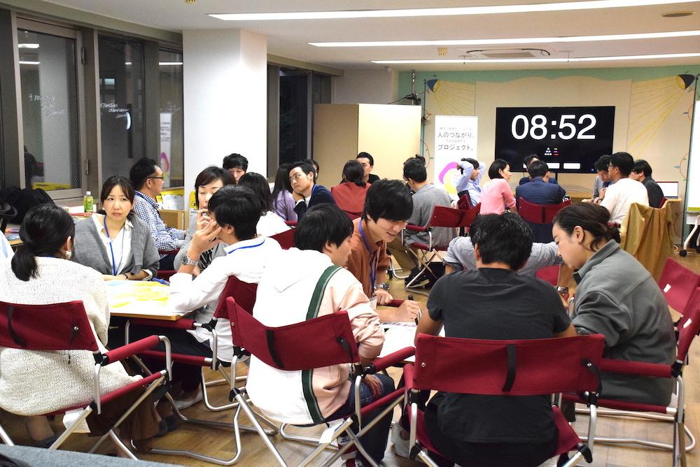 """【渋谷をつなげる30人 4期 Day5】〜経験者から学んだ先にある""""成長""""〜"""