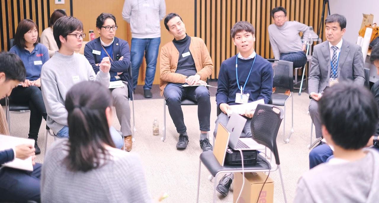 【京都をつなげる30人 1期 オープンセッション】〜街の百貨店化チーム編〜