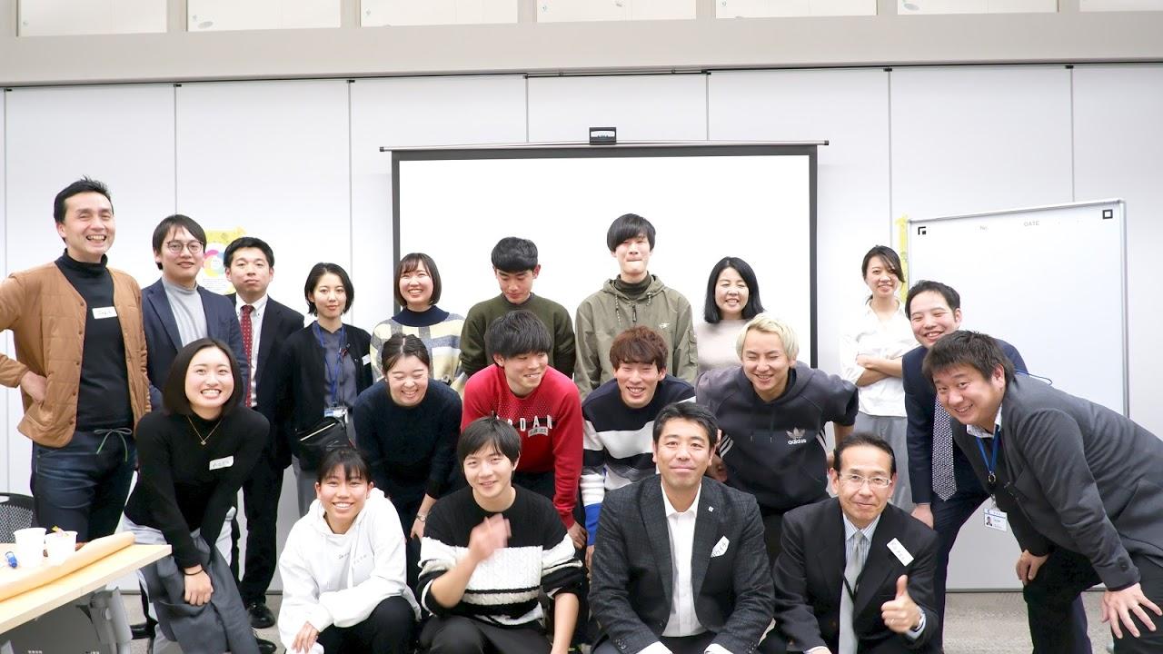 【京都をつなげる30人 1期 オープンセッション】〜 All京都で就職・起業サポートチーム編〜