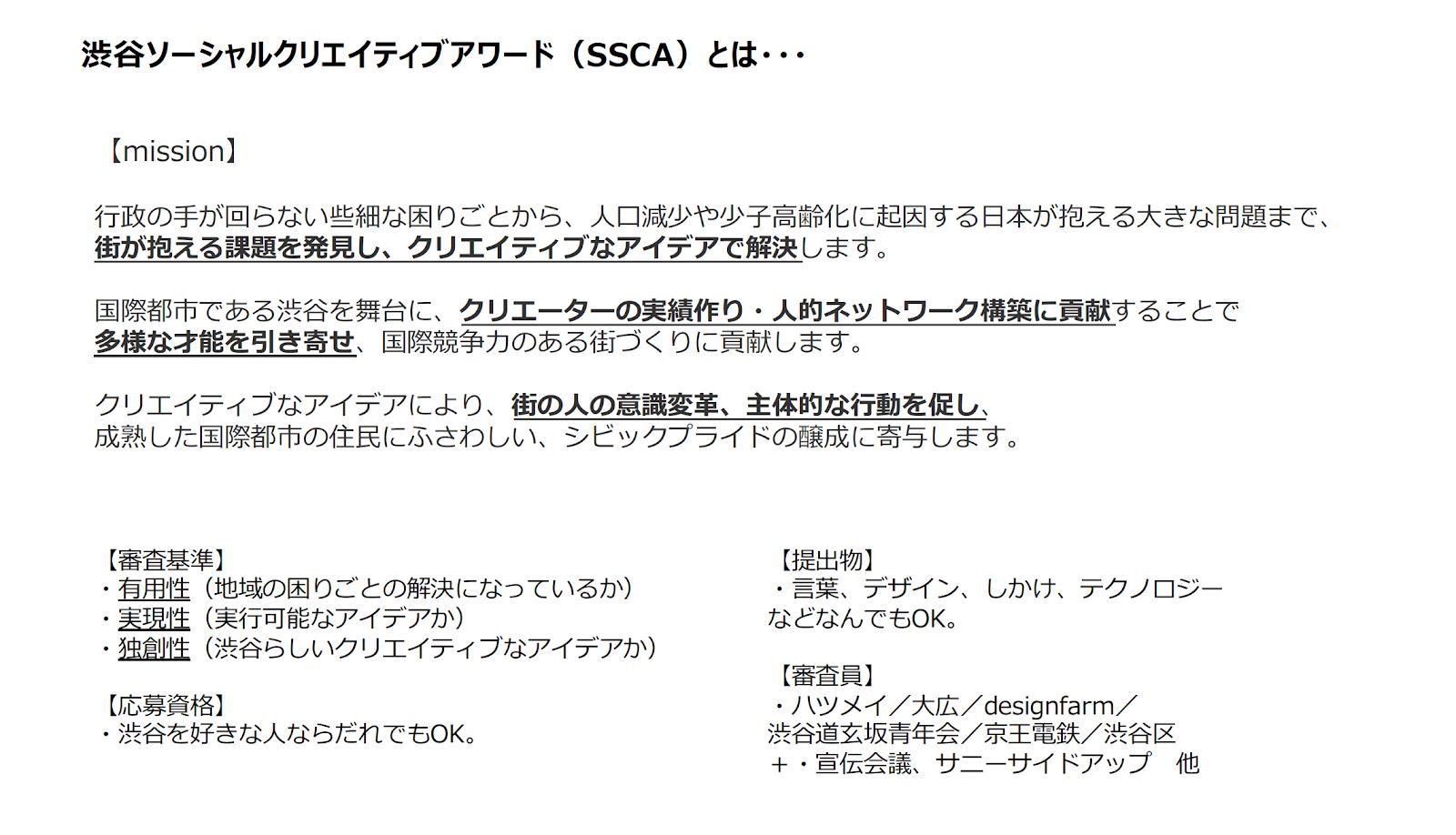 スクリーンショット 2020-03-11 16.38.11
