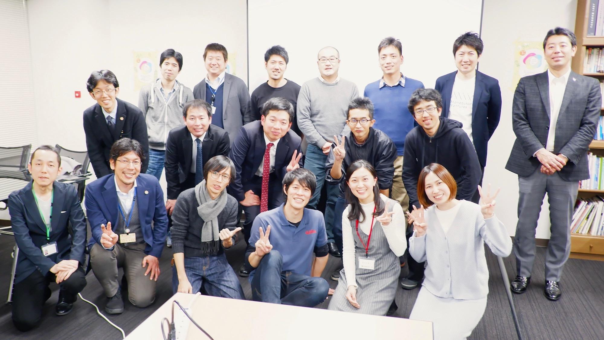 【京都をつなげる30人 1期 オープンセッション】〜京都を移動しやすくチーム編〜