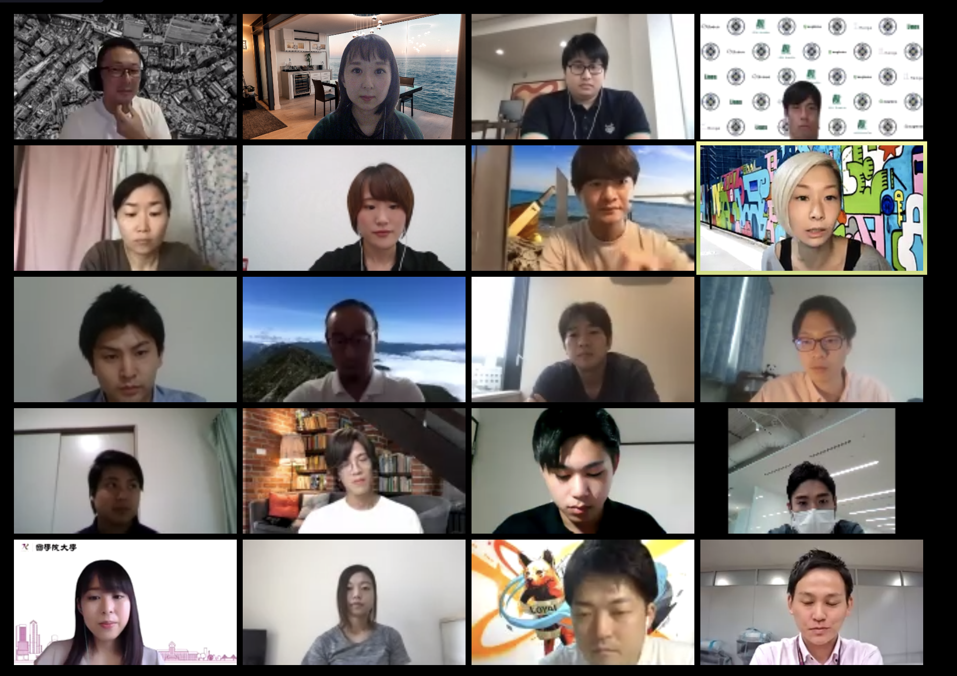 スクリーンショット 2020-09-17 11.41.39
