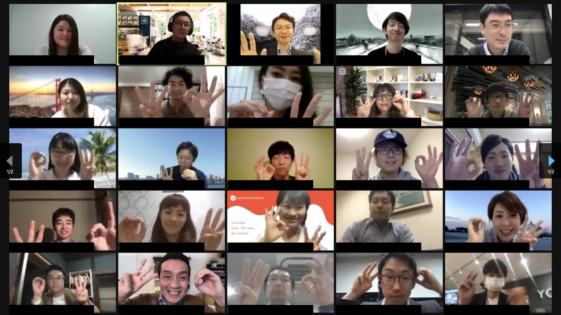 【横浜をつなげる30人 Day1】〜横浜への想いを抱き、走り出した30人〜