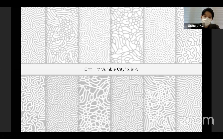スクリーンショット 2020-12-12 14.02.09