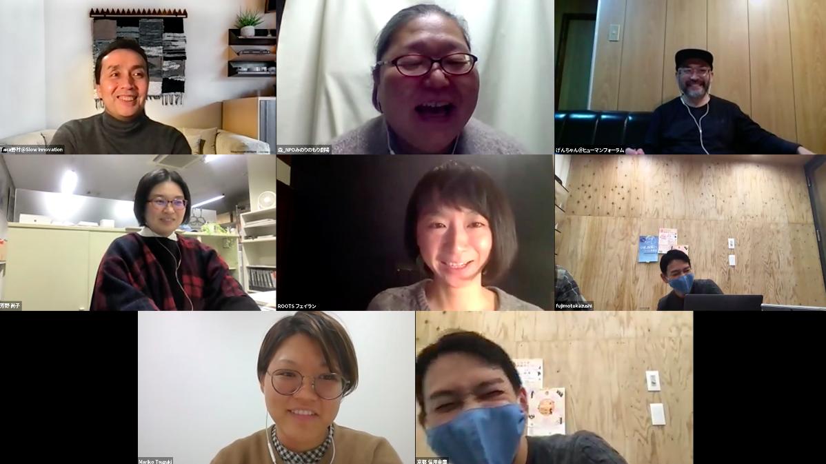 【京都をつなげる30人 2期 オープンセッション 】〜新たな景色へ〜
