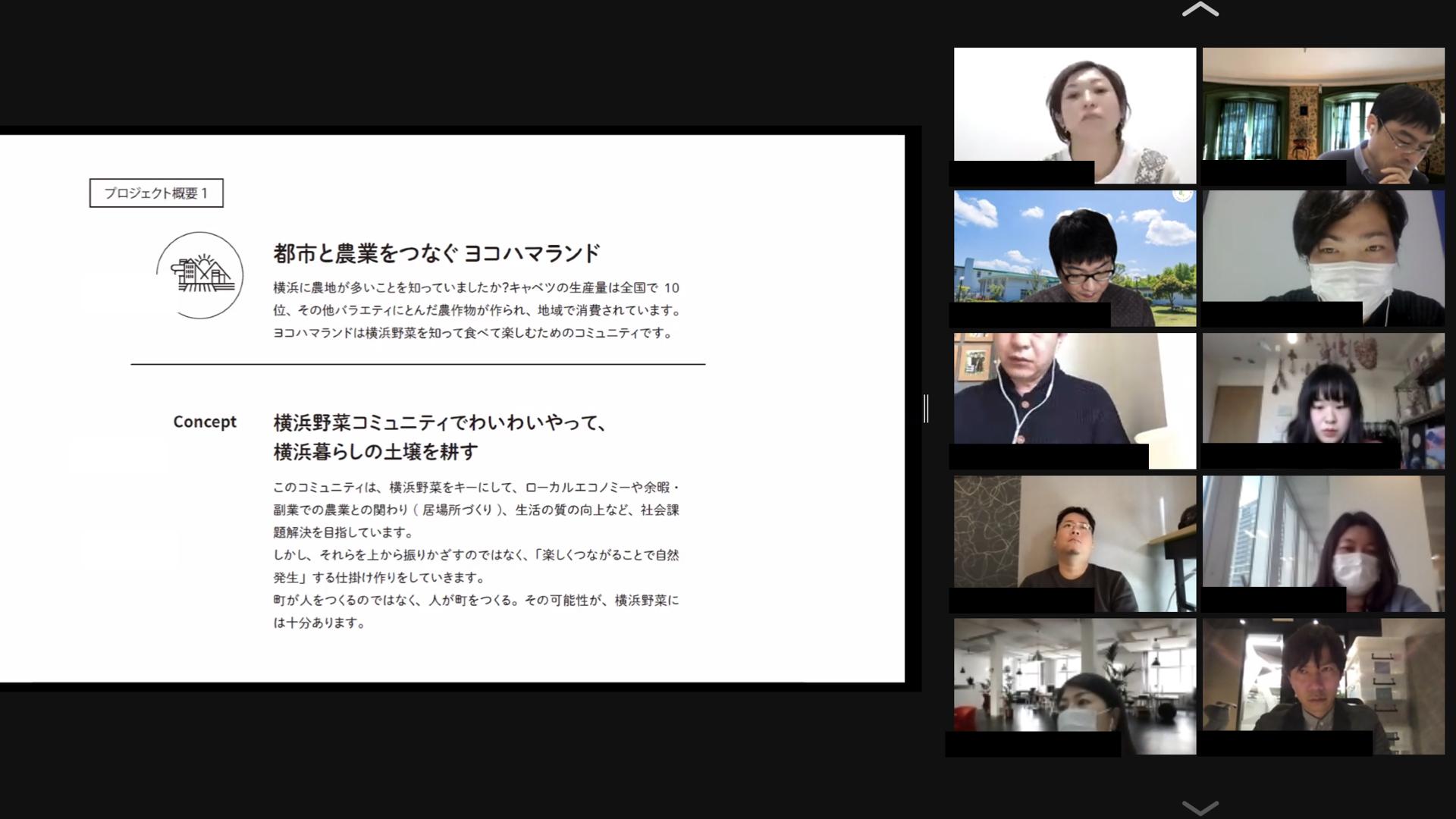横浜30 OS マスキングver.のコピー.002