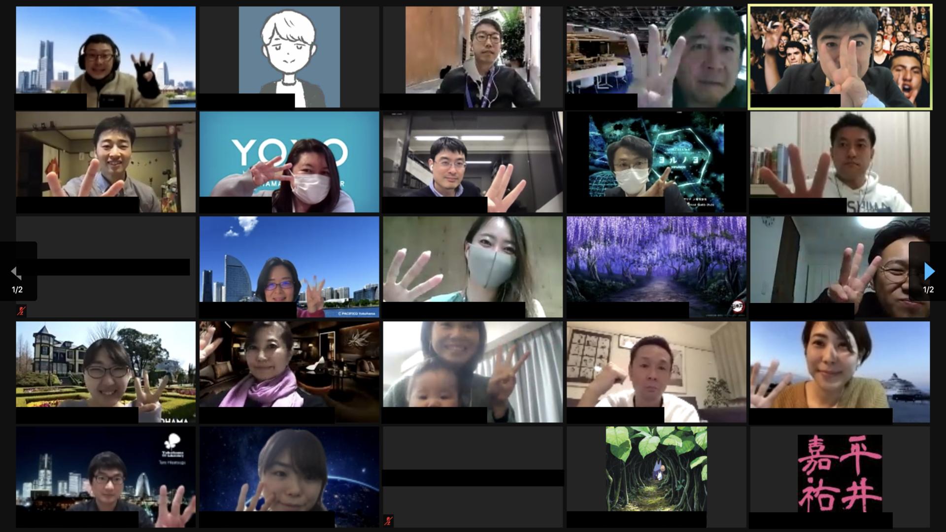 【横浜をつなげる30人 1期 Day3】〜オープンセッションの最終準備へ。そこから見えた関係性〜
