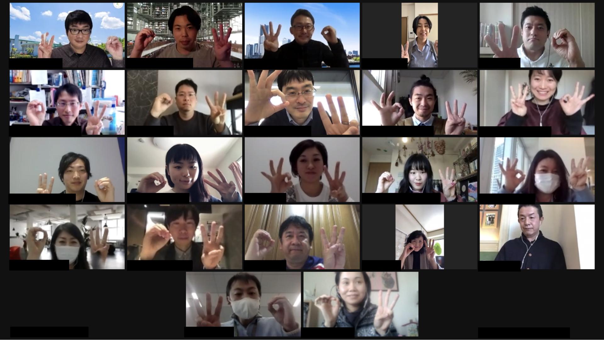 横浜30 OS マスキングver.のコピー.001