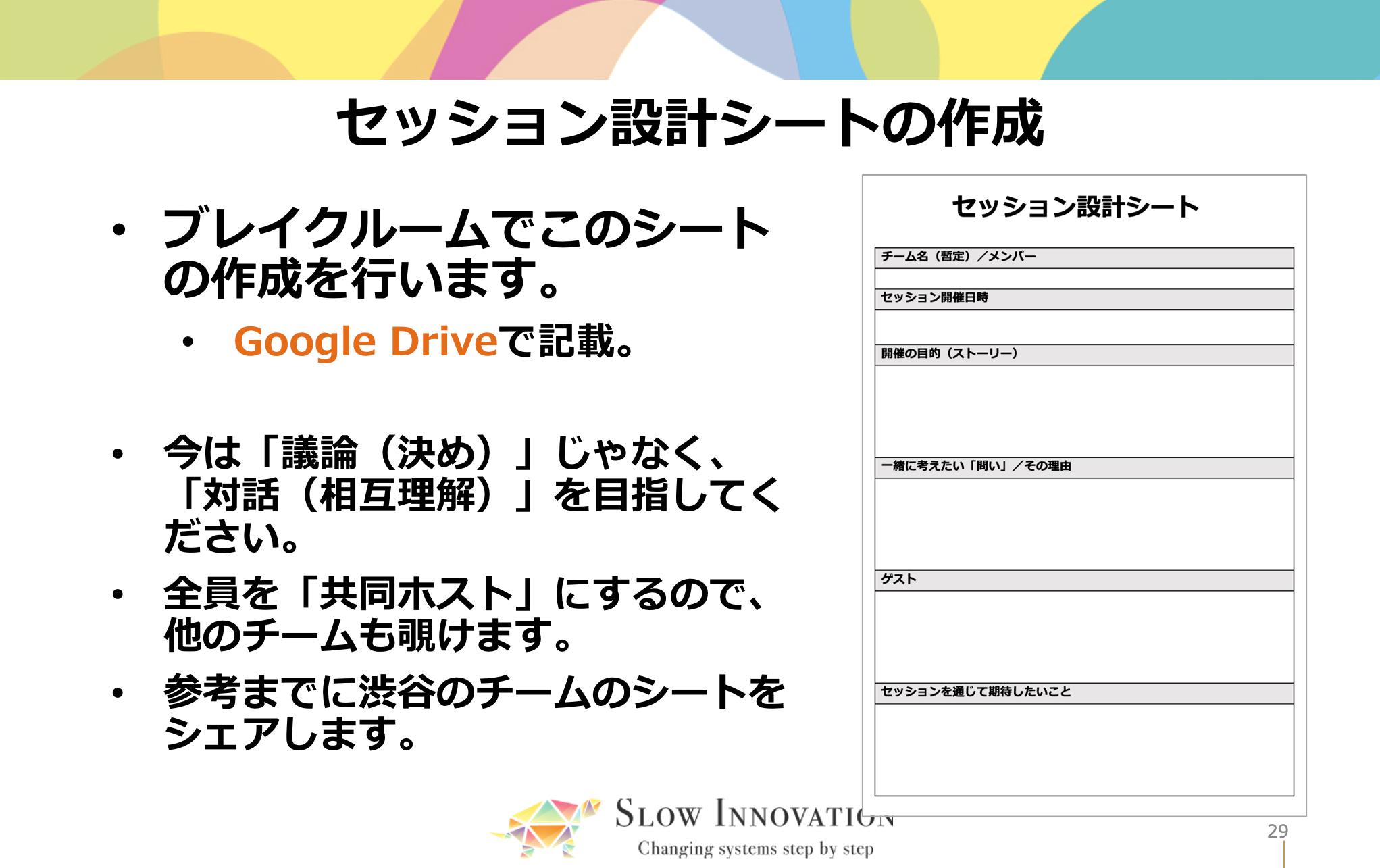 スクリーンショット 2021-01-18 15.41.47