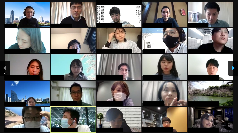 スクリーンショット 2021-03-24 13.18.11